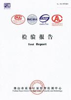 塑冠包装质量检验报告