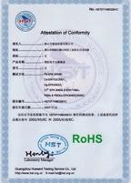 塑冠包装ROHS证书