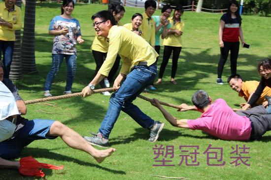 狮山植物园竞技活动
